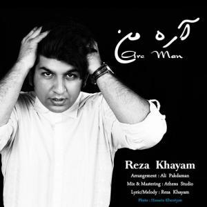 Reza Khayam – Are Man