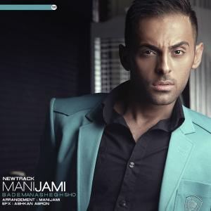 Mani Jami – Bade Man Ashegh Sho
