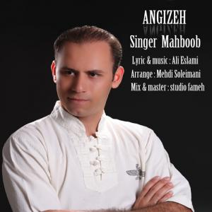 Mahboob – Angizeh