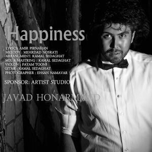 Javad Honarmand – Khoshbakhti