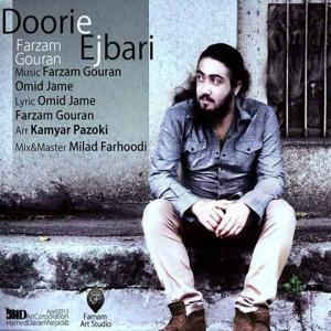 Farzam Gouran – Doorie Ejbari