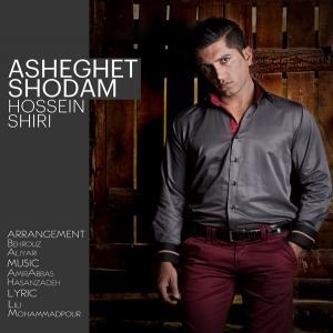 Hossein Shiri – Asheghet hodam