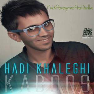 Hadi Khaleghi – Kaboos