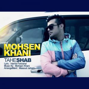 Mohsen Khani – Tahe Shab