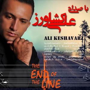 Ali Keshavarz – Akhare Khat