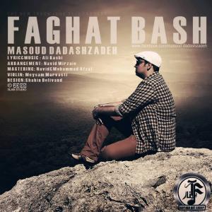 Masoud dadashzadeh – Faghat Bash