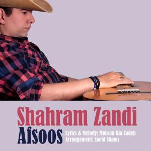 Shahram Zandi – Afsoos