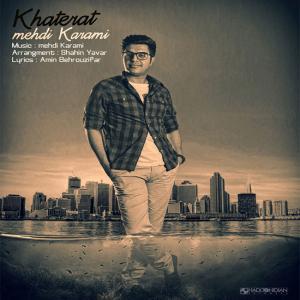 Mehdi Karami – Kharerat