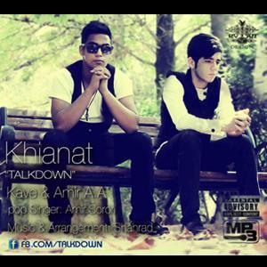 Talkdown – Khianat