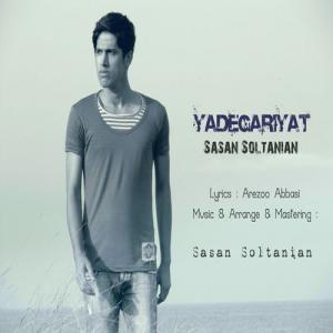 Sasan Soltanian – Yadegariyat