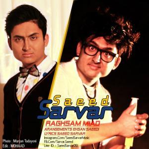 Saeed Sarvar – Miyon In Hame Dokhtar