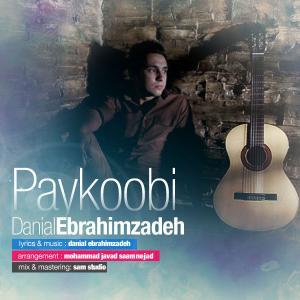 Danial Ebrahimzadeh – Paykubi