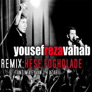 Yousef – Hess Fogholade (Ft Reza Vahab) (Remix)