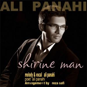 Ali Panahi – Shirine Man