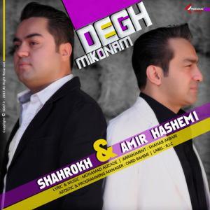 Amir Hashemi – Degh Mikonam (Ft Shahrokh)