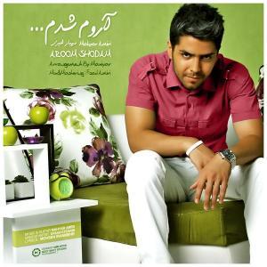Mahyar Amiri – Aroom Shodam