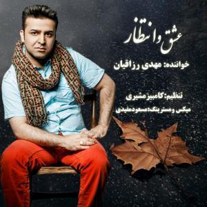 Mehdi Razaghian – Eshgh Va Entezar
