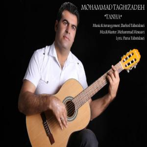 Mohammad Taghizadeh – Tanha