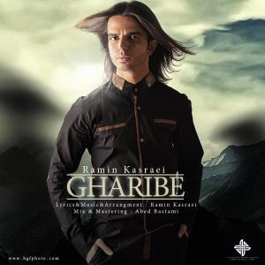 Ramin Kasraei – Gharibe