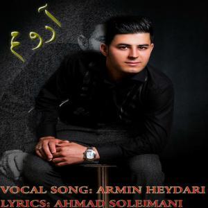 Armin Heydari – Arumam