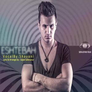 Shayani – Eshtebah