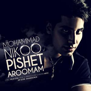 Mohammad Nikoo – Pishet Aroomam