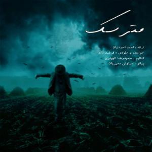 Farshid Rad – Matarsak