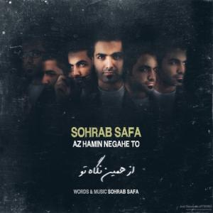 Sohrab Safa – Az Hamin Negahe To