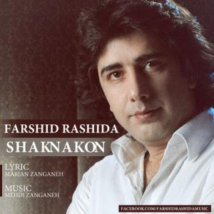Farshid Rashida – Shak Nakon