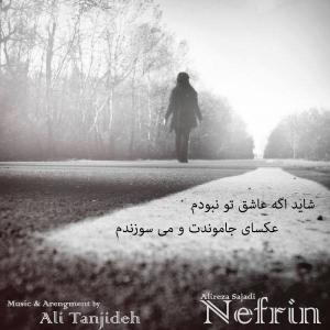 Alireza Sajjadi – Nefrin