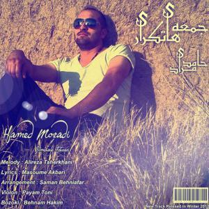 Hamed Moradi – Jomehaye Tekrari