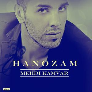 Mehdi Kamvar – Hanozam