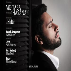 Mojtaba Hasanali – Haftir