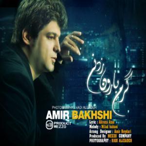 Amir Bakhshi – Garme Baroon Zadani