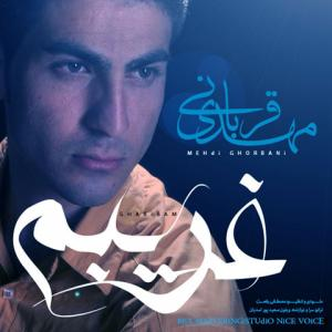 Mehdi Ghorbani – Gharibam