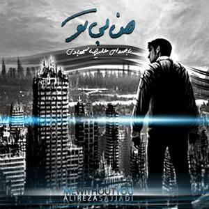 Alireza Sajjadi – Man Bi To
