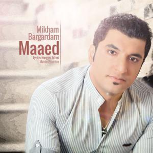 Maaed – Mikham Bargardam