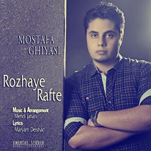 Mostafa Ghyasi – Roozaye Rafteh