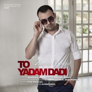 Maziar Jahed – To Yadam Dadi