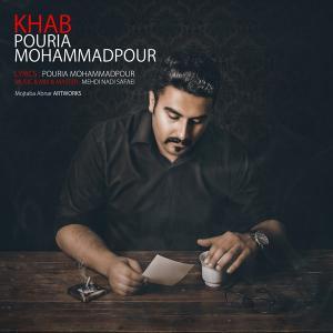 Pouria Mohammadpour – Khab