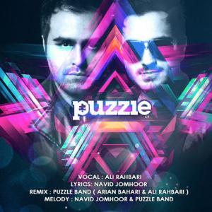 Ali Rahbari – Hamnafas Remix