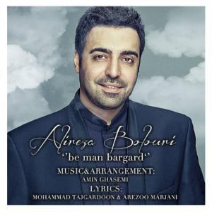 Alireza Bolouri – Be Man Bargard