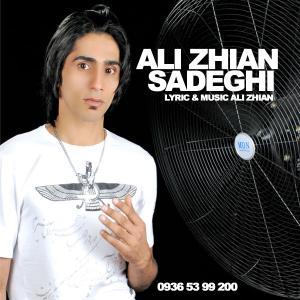Ali Zhian – Sadegi