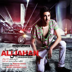 Ali Jahan – Shaghayegh
