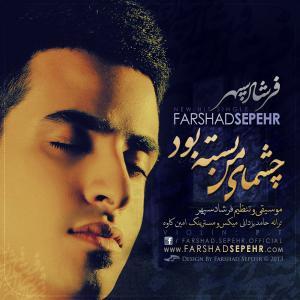 Farshad Sepehr – Cheshmaye Man Baste Bood