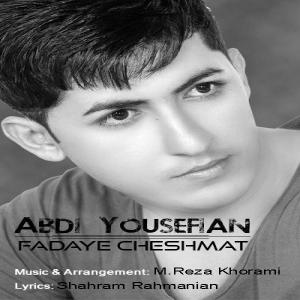 Abdi Yousefian – Fadaye Cheshat