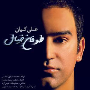 Ali Kian – Toofane Khial