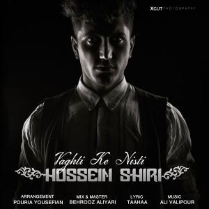 Hossein Shiri – Vaghti Ke Nisti
