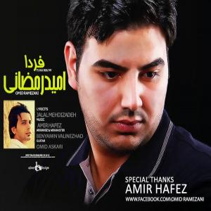 Omid Ramezani – Farda
