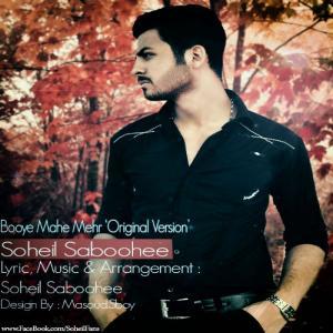 Soheil Saboohi – Booye Mahe Mehr
